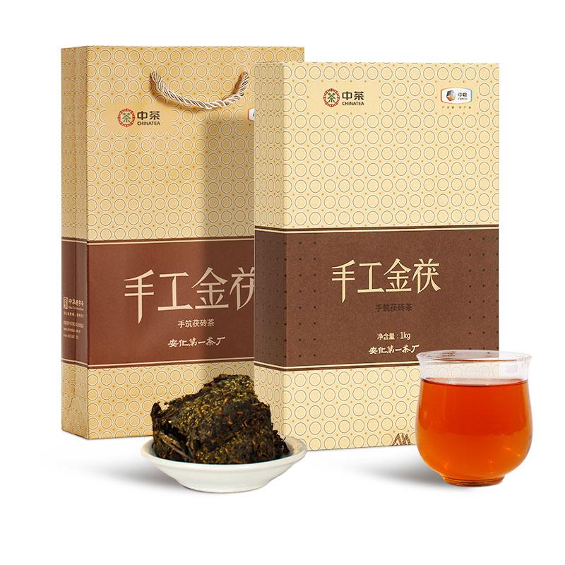中茶安化黑茶湖南安化金花茯砖手工金茯安化黑茶正宗中-隆中茶(中茶湖南专卖店仅售128元)