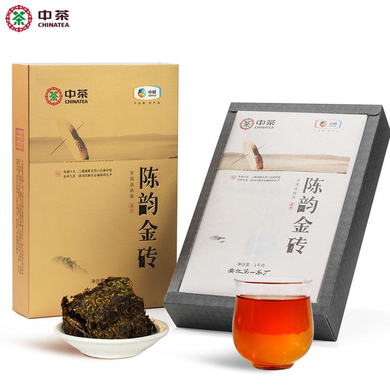 【顺丰包邮】中茶安化黑茶  3年陈 金花手筑茯砖 -隆中茶(中茶湖南专卖店仅售458元)