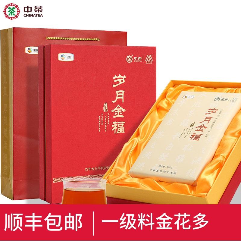 【顺丰包邮】中茶 黑茶湖南安化 金花茯砖 茶叶礼盒 岁月金福980g,可领取70元天猫优惠券