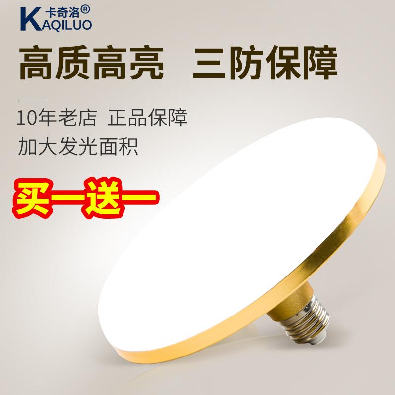 Лампы / Источники света Артикул 591760562030
