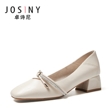 Zhuosheni Women's Shoes Autumn 2019 New Single Shoes with High-heeled Retro Square-headed Rough-heeled Water Diamond Mary Jane Shoes