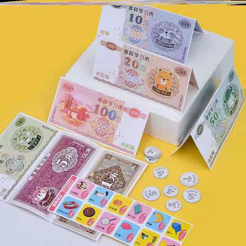 Китайские деньги Артикул 644471079382