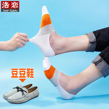 Ship socks, men's soil, pure cotton, invisible socks, Japanese socks, I son, bean shoes, I son, I son, thick autumn and winter
