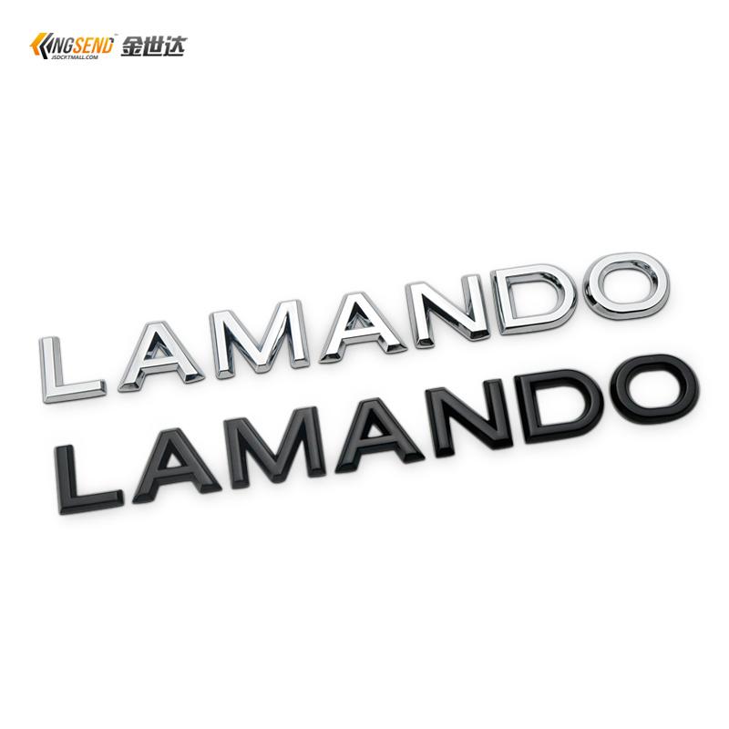 大众凌渡改装车标尾标金属LAMANDO英文字标字母标贴车尾标装饰贴