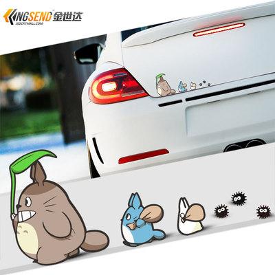 汽车个性卡通动漫车贴可爱龙猫贴纸车身贴划痕贴搞笑装饰贴玻璃贴