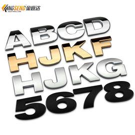 个性DIY英文字母车贴 金属改装字母数字贴 汽车装饰车标标志字标