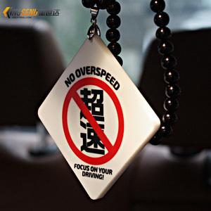 汽车hellaflush个性挂件禁止超速车载潮牌吊坠内饰后视镜挂饰车挂