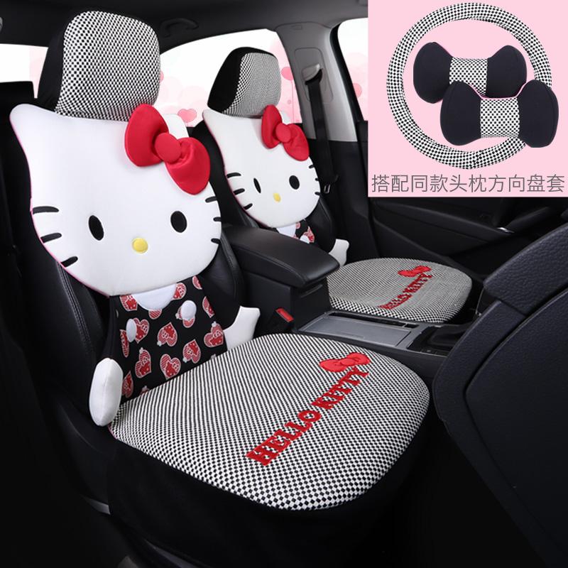 HelloKitty汽车坐垫女神款四季通用卡通可爱车座套女KT猫夏季座垫
