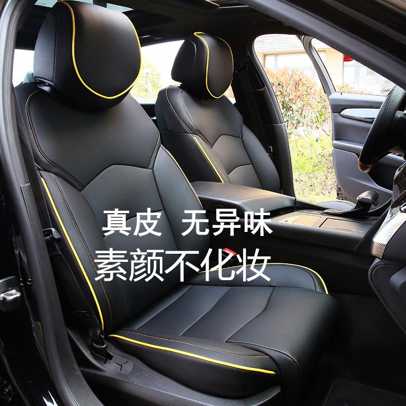 凯迪拉克ATS-L专车坐垫SRX专用夏季XTS汽车全包四季真皮座垫套XT4