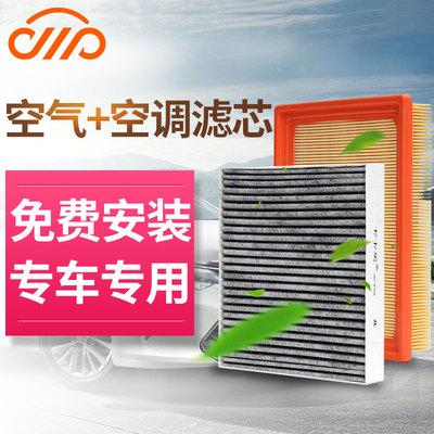 空滤专用1.5新1.6汽车空气滤芯空调原厂原装升级滤清器11格14款18