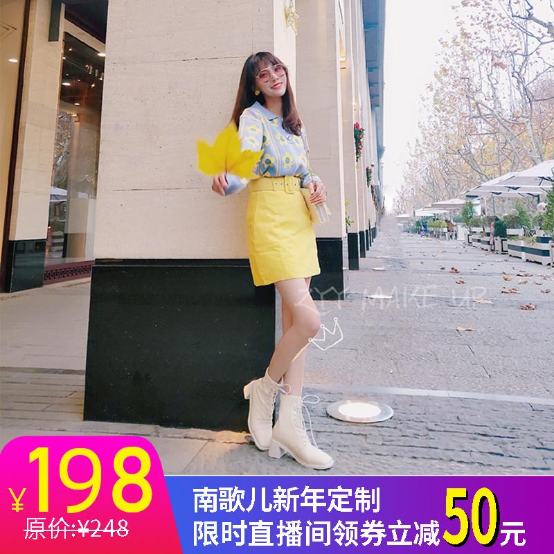【南歌儿新年定制】凹森女鞋2019冬季方头时装粗跟网红弹力短靴
