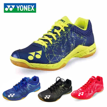 Official website Yonex Eunice Badminton shoes Men and women sneakers yy sneakers A2mex Lex A3MEX Lex