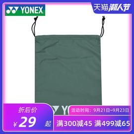 尤尼克斯YONEX羽毛球鞋袋 BAG812CR轻便收纳袋 网球鞋袋 包邮