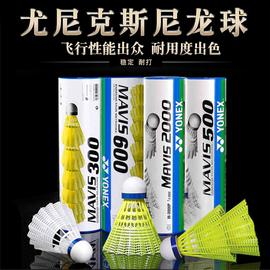 团购促销官网尤尼克斯尼龙球yy塑料球耐打羽毛球中速M300M600包邮
