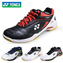 Yonex Eunice Official Website Badminton men and women shoes yy sneakers Genuine shock absorber breathable anti-skid shoes shb65z