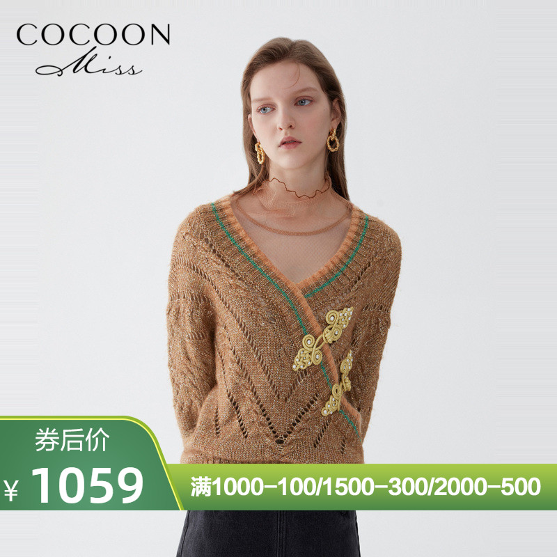 Miss cocoun T-shirt 2020 spring new retro rib plate button V-Neck long sleeve sweater bottoming blouse for women