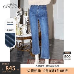 miss COCOON直筒裤2021冬新款女装双扣休闲裤时尚开叉高腰牛仔裤
