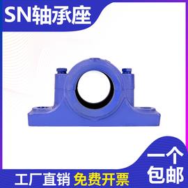 轴承座轴承SN328 SN330 SN332 进口质量 替代进口
