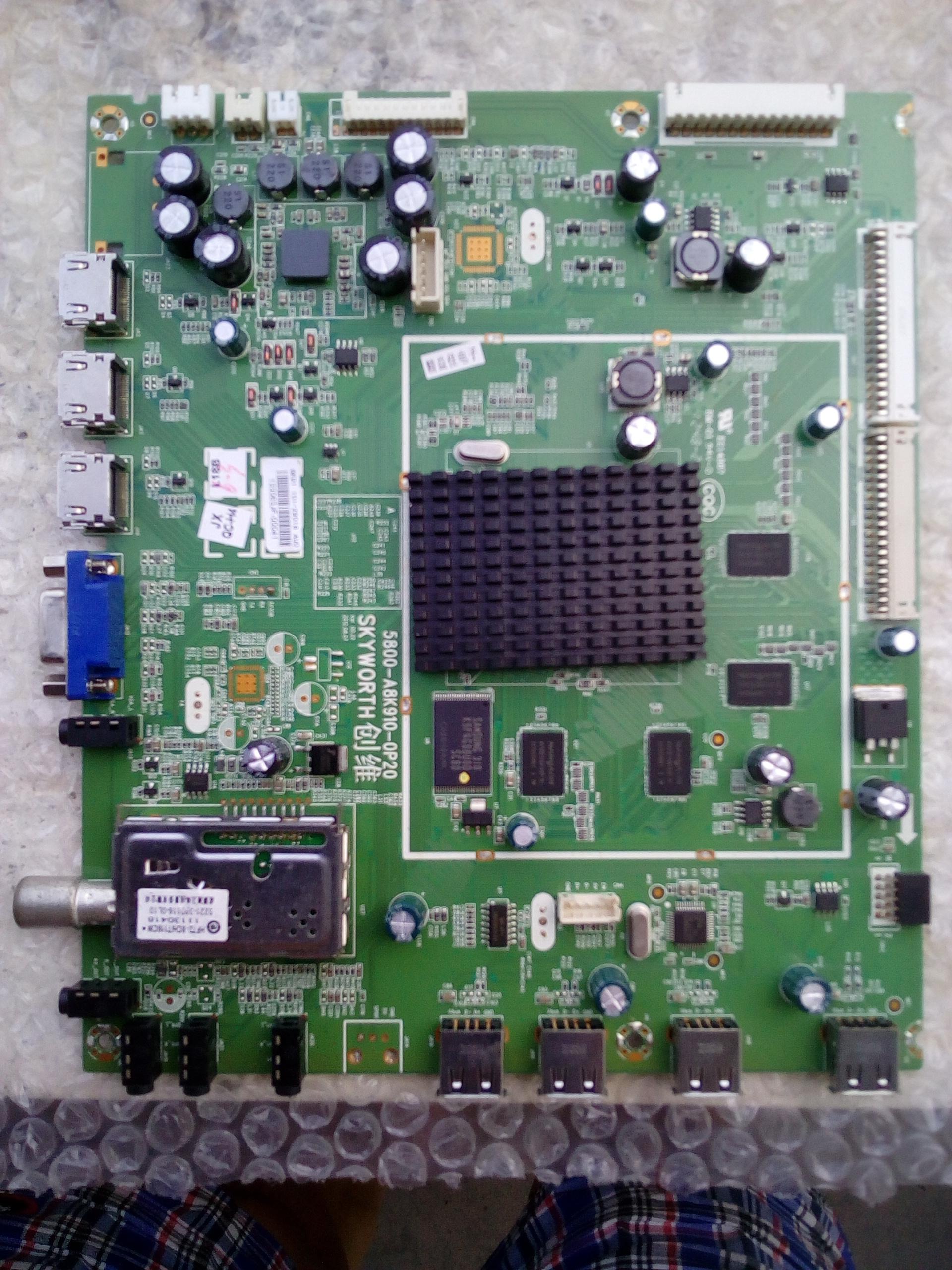 创维原装65E99RS主板 8K91机芯 5800-A8K910-0P20 配AU屏质保90天