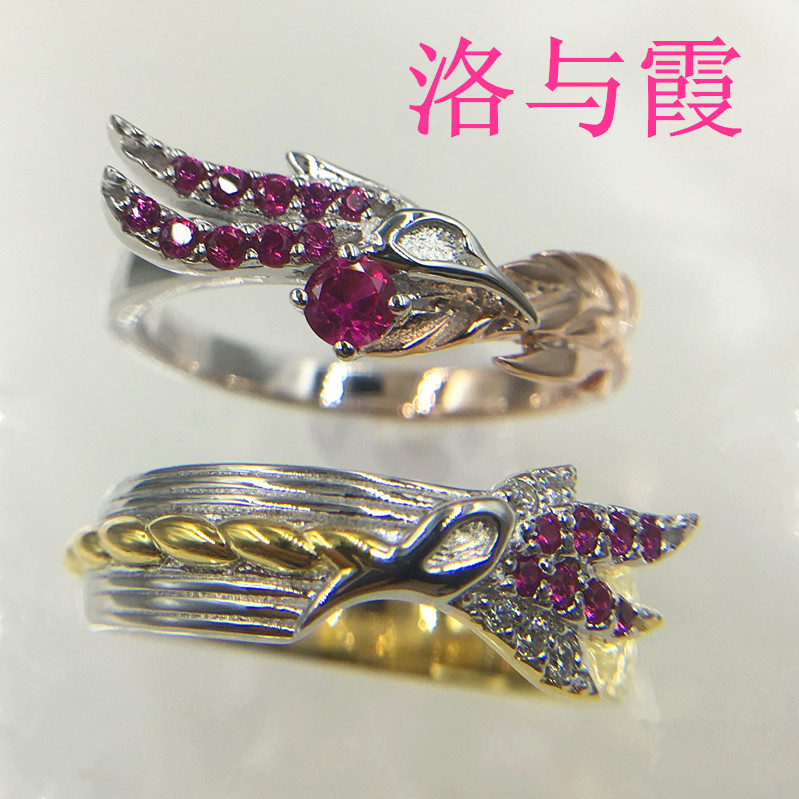 Hero jewelry alliance theme game accessories Luo Xia Qi Fei ring couple pair Ring Sterling Silver S925