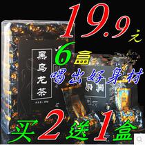 特价包邮250g黑乌龙茶特级油切正品乌龙茶叶刮去油腻炭焙浓香型