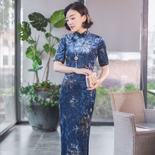 TV drama ruyichuan official joint customized cheongsam [yihongyanqingying] knitted velvet cheongsam female Chunqiu