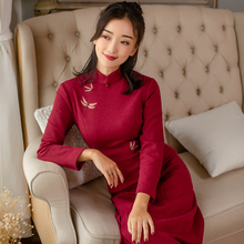 Yihongyan Pipa string autumn and winter 2019 new Chinese style slim fit nine sleeve modified cheongsam dress