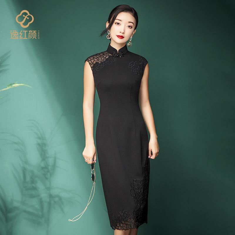 逸红颜 针织刺绣连衣裙女轻礼服年会装红色旗袍改良高端气质性感