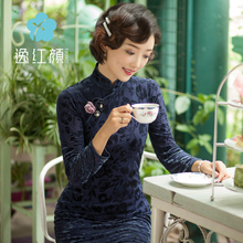 Cheongsam spring women [yihongyan Mulan] retro velvet orchid slim, tall and elastic improved cheongsam women