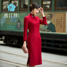 Cheongsam new winter women's [yihongyandongkui] wool annual meeting dress long sleeve cheongsam medium length