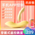 Tiaodan female products go out to wear female passion fun tools remote control flirting self-insertion panties orgasm masturbation device YK
