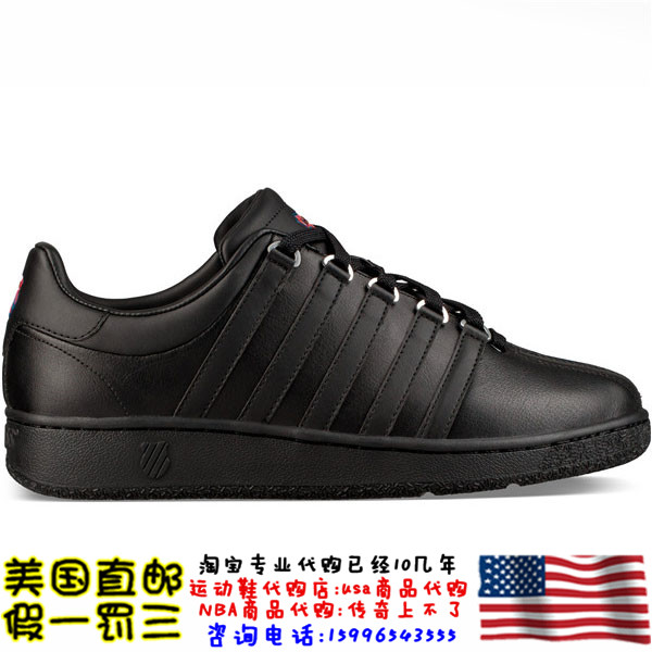 In November 20, the United States purchased K-Swiss classic VN hero mens tennis shoes