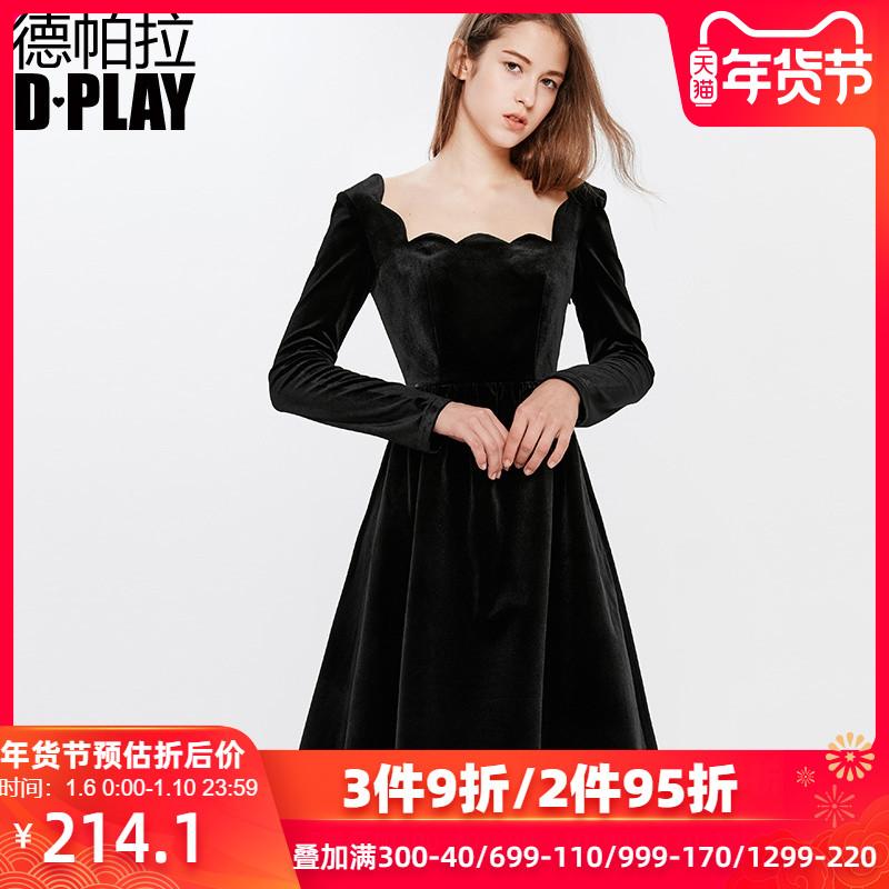 花边袖长袖连衣裙