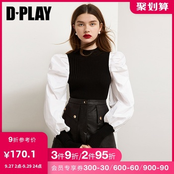 dplay德帕拉2020秋季新款女上衣