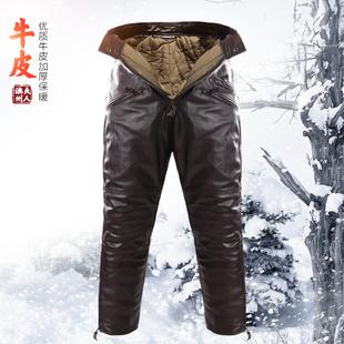 59式 加厚宽松真皮马裤 子男中老年高腰保暖飞行员皮裤 秋冬季 牛皮裤