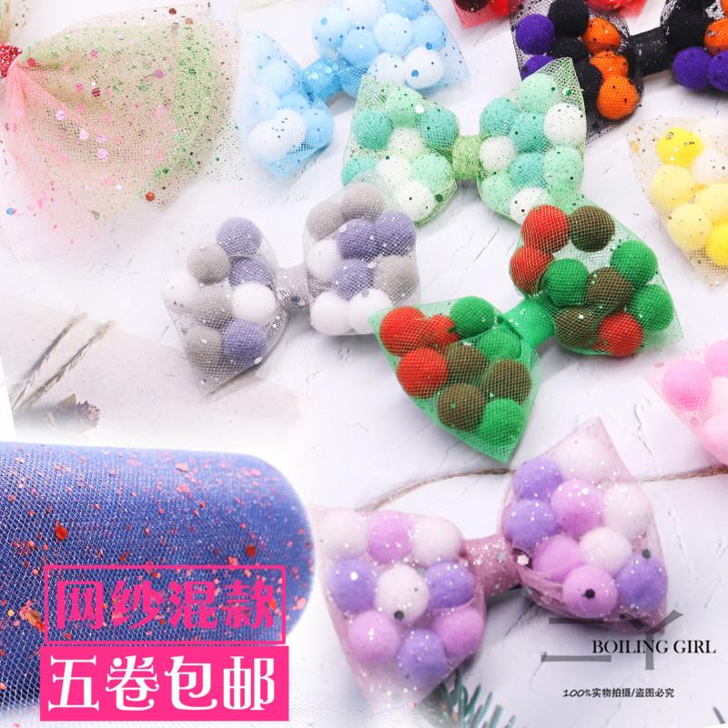 Ins Korean version Meng series glittering powder Sequin mesh bow handmade DIY childrens hairpin material hair accessories
