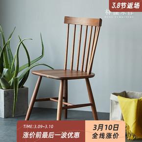 【复刻经典】朴愫木作北欧黑胡桃木餐椅日式家用原木全实木温莎椅