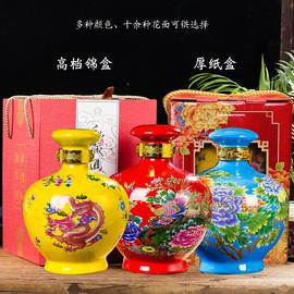 酒瓶 陶瓷 5斤装 景德镇陶瓷酒坛密封仿古家用泡白酒罐空容器带盖