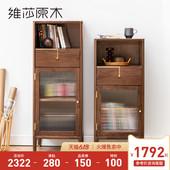 维莎全实木边柜北欧轻奢黑胡桃木收纳置物柜现代简约小户型展示柜