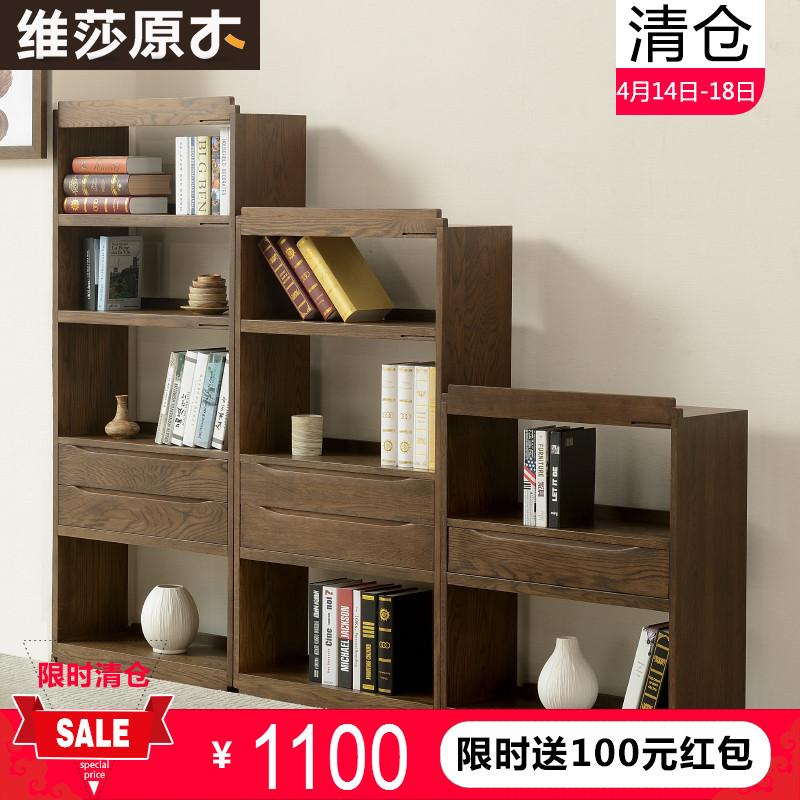 Размер крахмал саго японский чисто деревянный книжная полка красный дуб дерево черное орех все деревянные книга дом дисплей книжный шкаф чэн строка кабинет