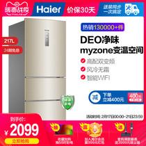 对开门双开门电冰箱家用变频风冷529WD11HPBCD容声Ronshen