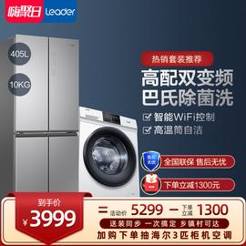 海尔出品统帅BCD-405WLDPCU1+@G1012B36W冰洗套装图片