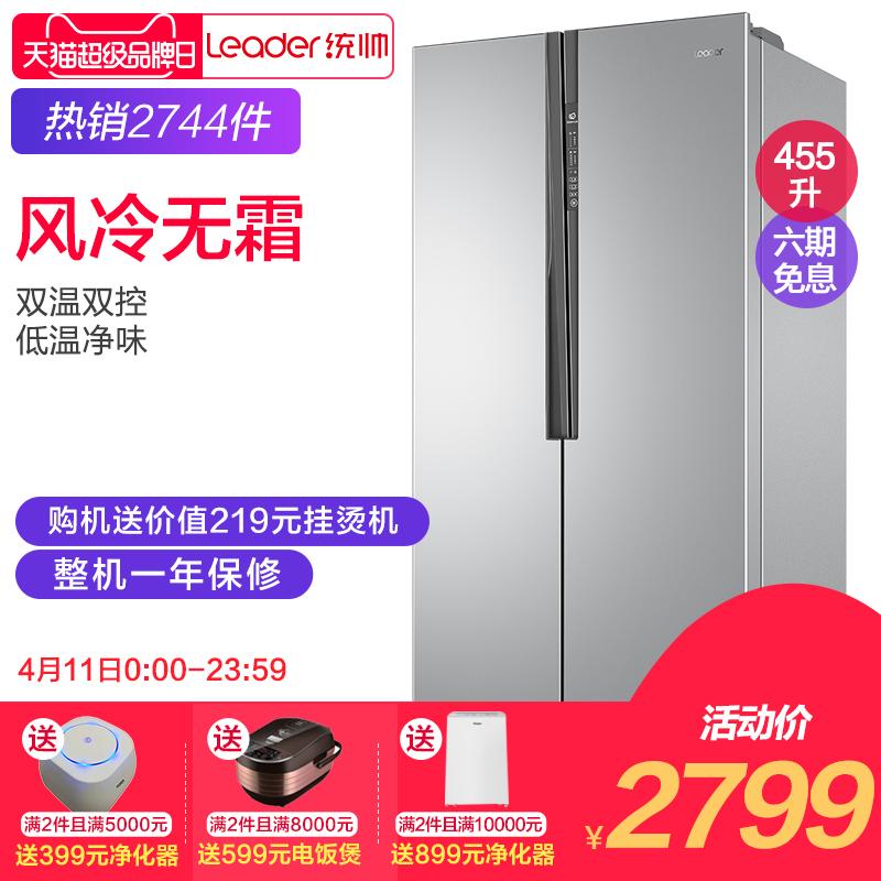 Leader/ система управлять BCD-455WLDPC haier с воздушным охлаждением нет мороз двойной на дверь тонкий тип бытовой электрический холодильник