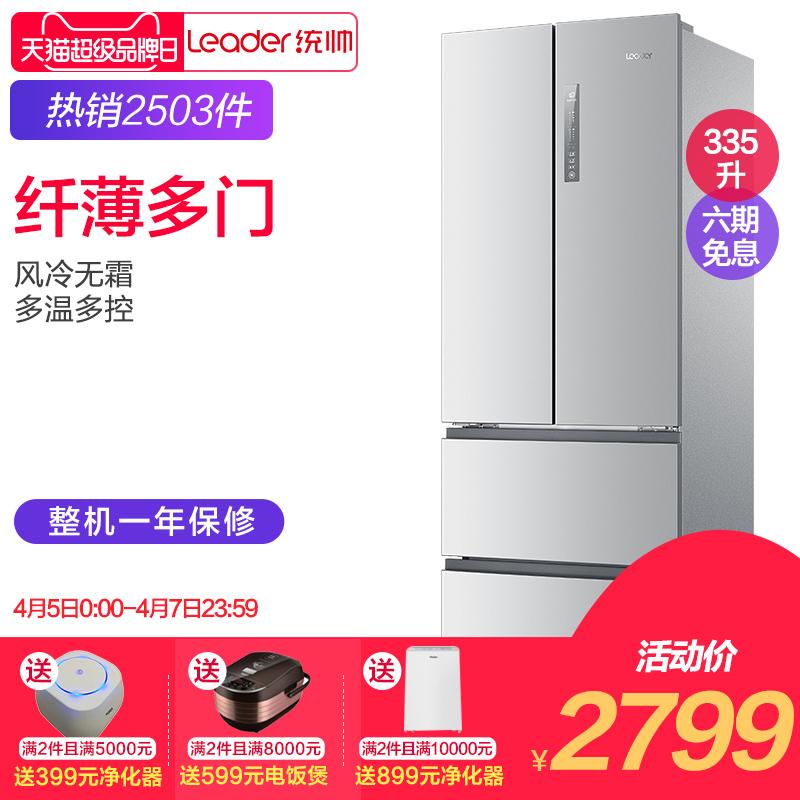 Haier Leader/ система управлять BCD-335WLDPC домой с воздушным охлаждением нет мороз электричество холодильник больше дверь холодильника