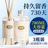 無火香薰精油補充液大瓶家用熏香臥室內持久空氣清新劑香水味香氛