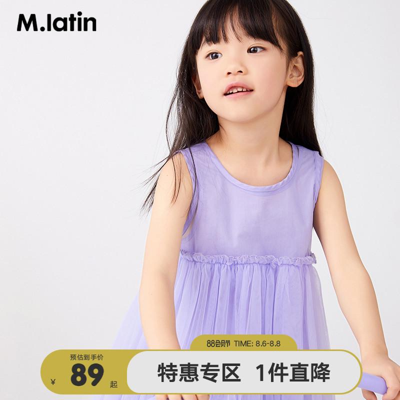 马拉丁童装女童连衣裙夏装新款褶皱拼接两件套背心网纱裙