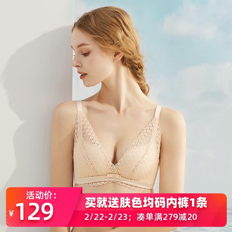 水中花无钢圈小胸聚拢文胸套装性感蕾丝调整型内衣女上托美背胸罩