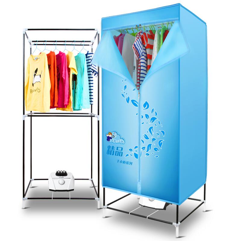 天骏(TIJUMP)干衣机家用静音衣服折叠烘干器烘干衣柜TJ-210M