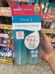 国内现货日本本土正品 FANCL芳柯 卸妆油深层清洁黑头敏感肌肤