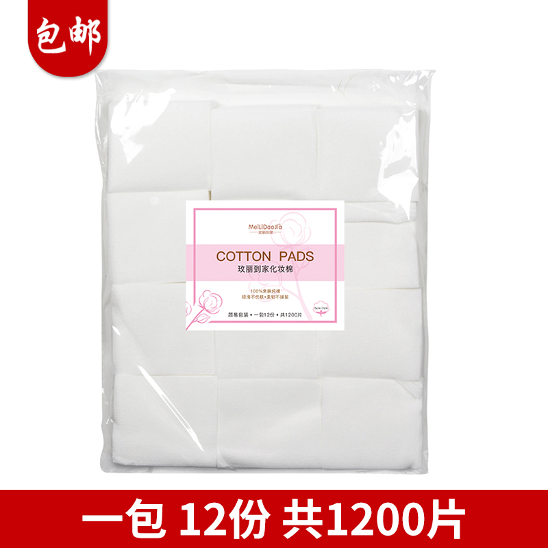 Make up cotton for womens face